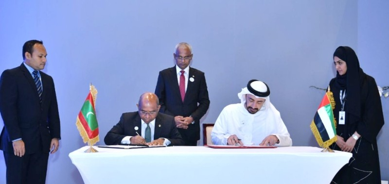 MoU signed with UAE on Establishing a Joint Cooperation Comm ... Image 1