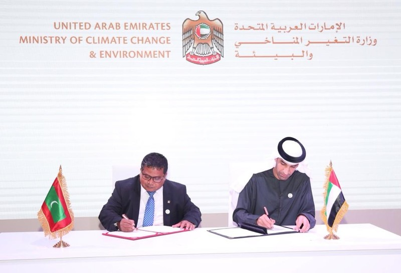 MoU signed with UAE on Renewable Energy and Energy Efficienc ... Image 1